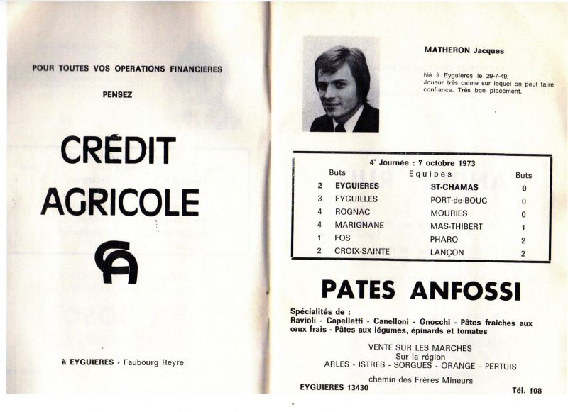 archivefoot3193.jpg