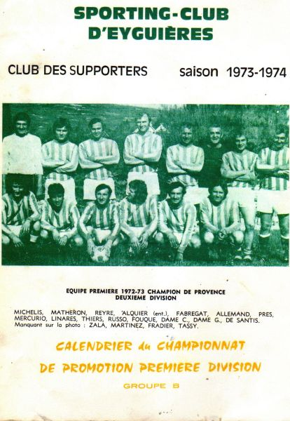 archivefoot3232.jpg